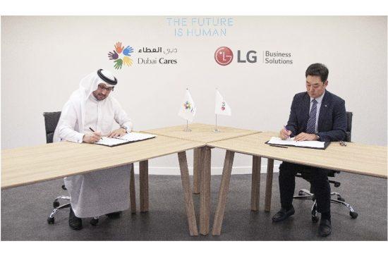 """دبي العطاء وشركة """"إل جي إلكترونيكس"""" توقعان شراكة لتقديم تجربة غامرة للزوار داخل جناح المؤسسة في معرض إكسبو 2020 دبي"""