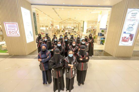 """""""هوم بوكس"""" تفتتح أول محل تجاري تديره النساء فقط في المملكة العربية السعودية"""