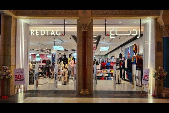 رد تاغ تعيد افتتاح متجرها في ابن بطوطة مول وتكشف عن عرضها المميز لهذه المناسبة