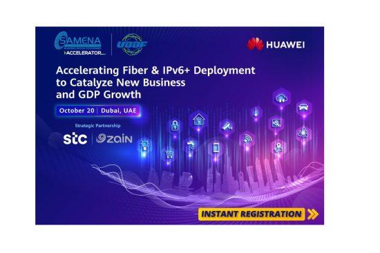 SAMENA ACCELERATOR Policy Roundtable during Huawei UBBF 2021 in Dubai